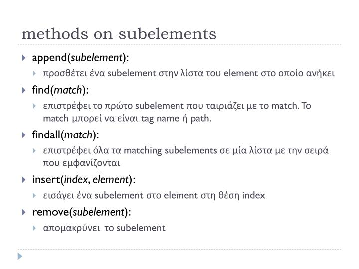 methods on subelements