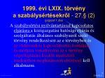 1999 vi lxix t rv ny a szab lys rt sekr l 27 2 jegyzet 1 dia