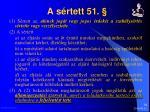 a s rtett 51