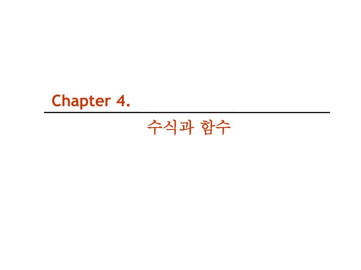 Chapter 4.