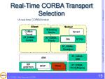 real time corba transport selection1