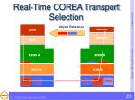 real time corba transport selection2