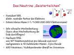 das neutrino geisterteilchen