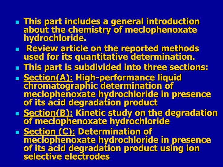 This part includes a general introduction about the chemistry of meclophenoxate hydrochloride.
