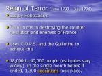 reign of terror june 1793 july 1794