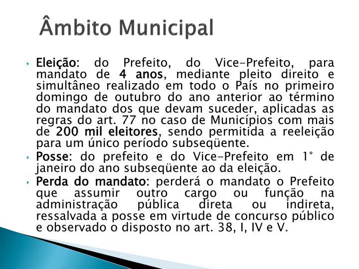 Âmbito Municipal
