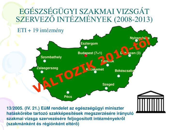 EGÉSZSÉGÜGYI SZAKMAI VIZSGÁT SZERVEZŐ INTÉZMÉNYEK (2008-2013)