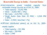 renewable energy in india current status