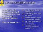 der universalistische code