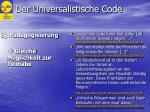 der universalistische code5