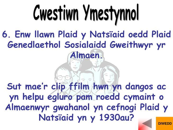 Cwestiwn Ymestynnol