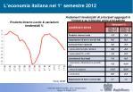 l economia italiana nel 1 semestre 2012