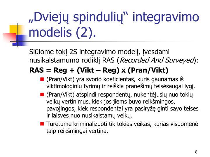 """""""Dviejų spindulių"""" integravimo modelis"""
