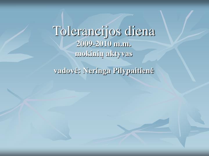 Tolerancijos diena