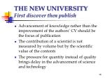 the new university first discover then publish