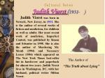 cultural notes judith viorst 1931