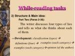 while reading tasks2