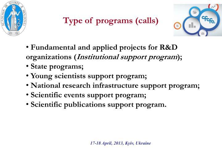 Type of programs (calls)