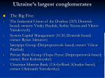 ukraine s largest conglomerates