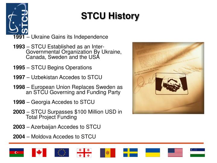 Stcu history