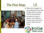 the first steps 1 2