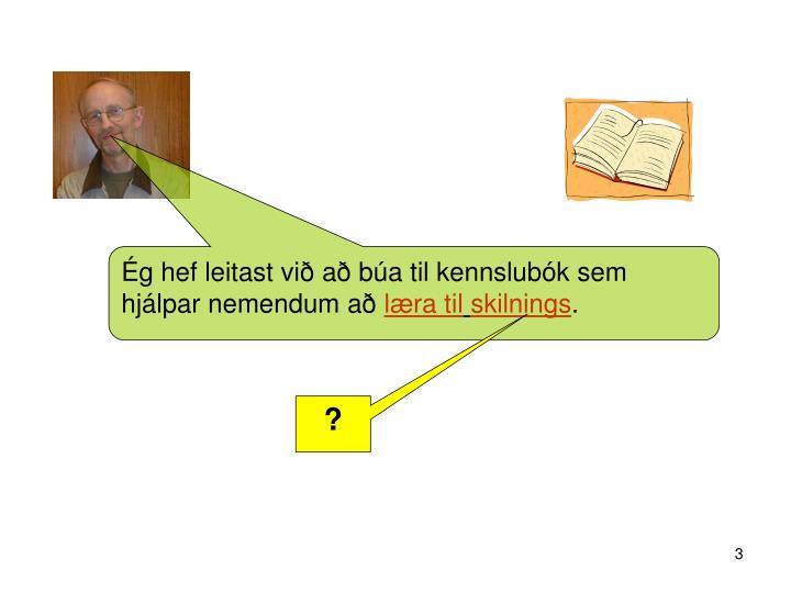 Ég hef leitast við að búa til kennslubók sem hjálpar nemendum að