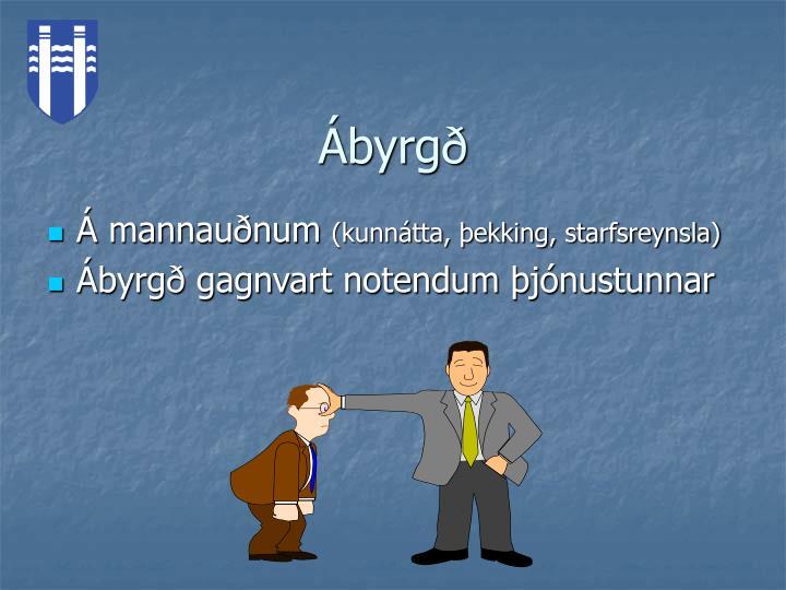 Ábyrgð