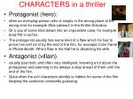 characters in a thriller