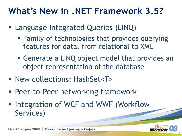 What's New in .NET Framework 3.5?