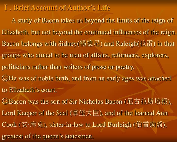 Ⅰ. Brief Account of Author