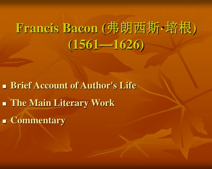 Francis Bacon (