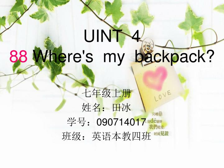 Uint 4 88 where s my backpack