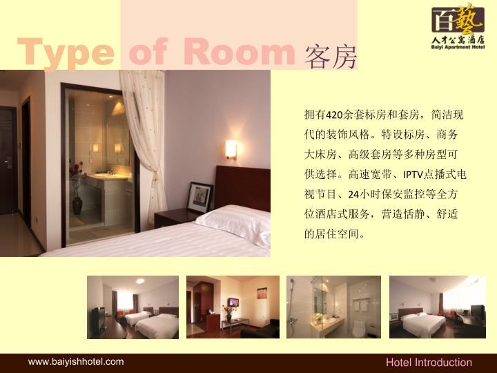 Type of Room