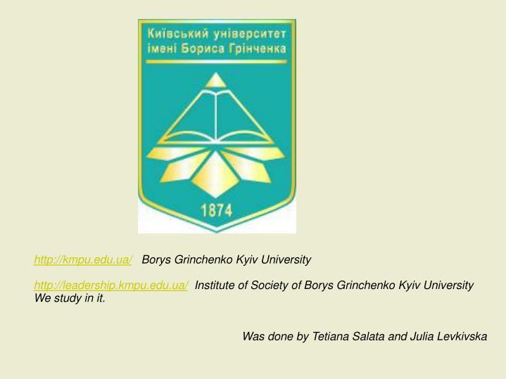 http://kmpu.edu.ua/