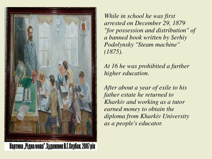 """While in school he was first arrested on December 29, 1879 """"for possession and distribution"""" of a ba..."""