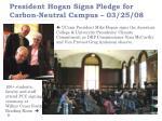 president hogan signs pledge for carbon neutral campus 03 25 08
