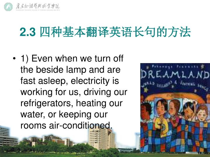 1) Even when we turn off the beside lamp and are fast asleep, electricity is working for us, driving our refrigerators, heating our water, or keeping our rooms air-conditioned.