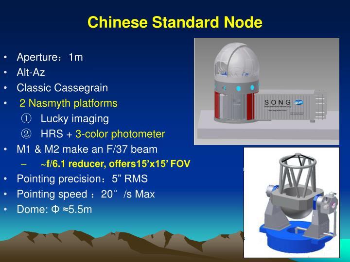 Chinese Standard Node