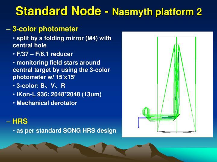Standard Node -