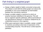 path finding in a weighted graph