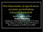 non gaussianity of superhorizon curvature perturbations beyond n formalism