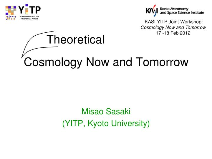 Cosmology now and tomorrow1