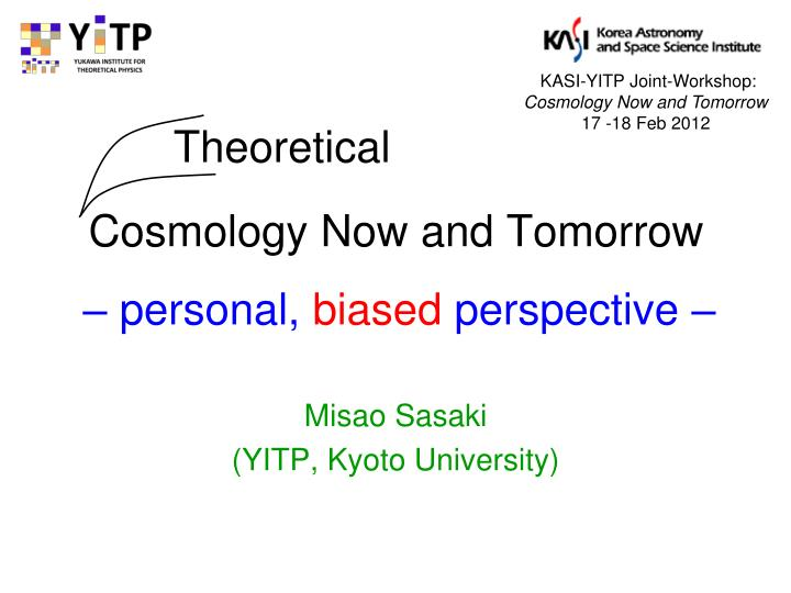 Cosmology now and tomorrow2