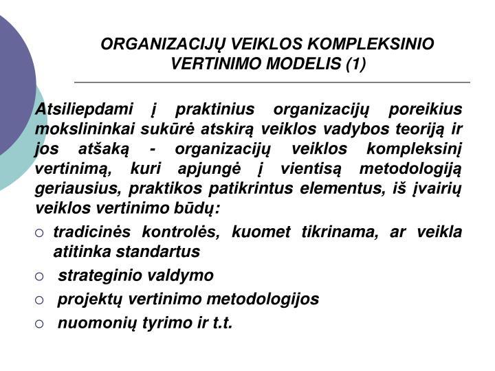ORGANIZACIJŲ VEIKLOS KOMPLEKSINIO VERTINIMO MODELIS (1)