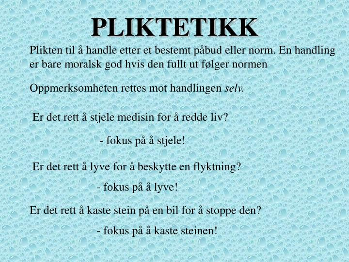 PLIKTETIKK