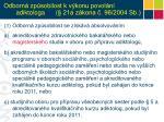 odborn zp sobilost k v konu povol n adiktologa 21a z kona 96 2004 sb