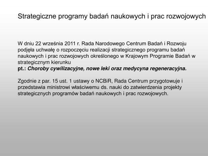 Strategiczne programy badań naukowych i prac rozwojowych