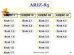 ariz 85