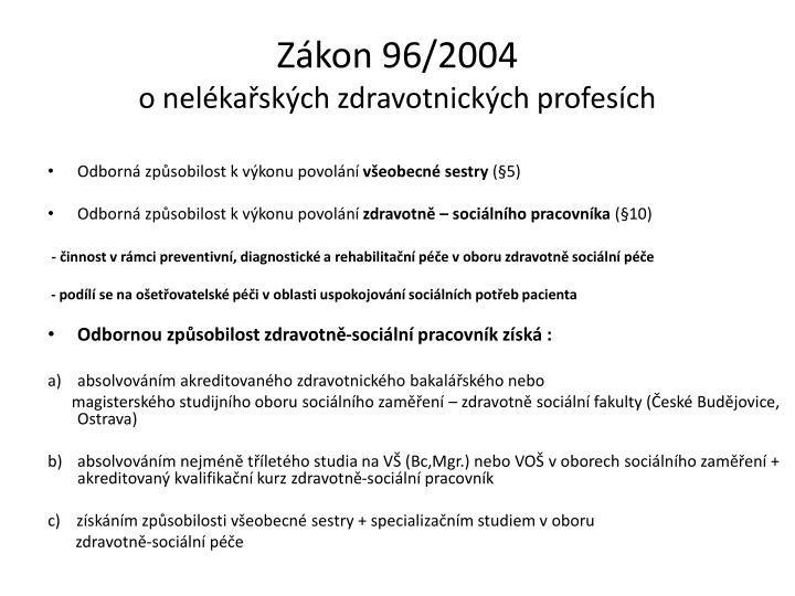 Zákon 96/2004