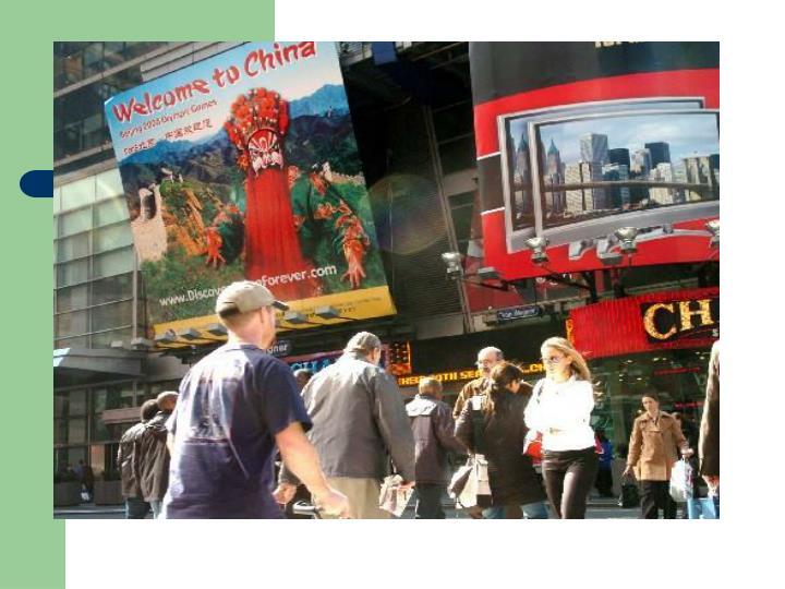 中国旅游广告亮相纽约时报广场